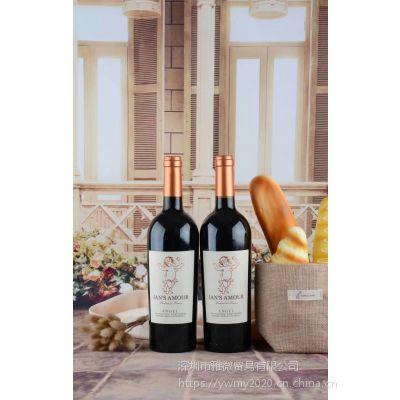 法国葡萄酒原瓶原装进口优质AOC重装瓶15度伊恩之恋红葡萄酒