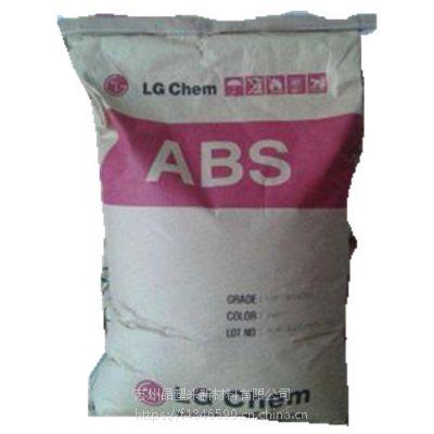 Lumid? LW4203A(W) PA+ABS韩国GL 聚酰胺 6 + ABS