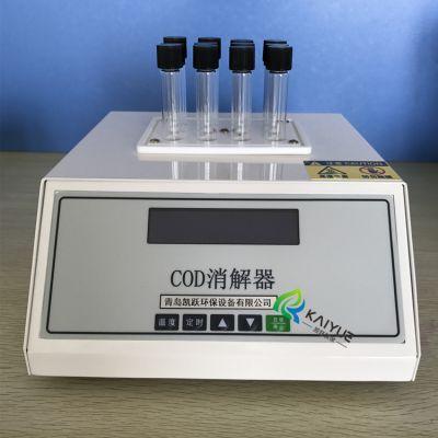 烟台多功能数显式COD消解仪