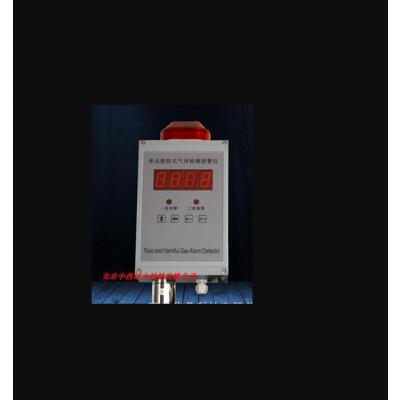 中西单点壁挂式气体检测仪报警器(CO) 型号:HH14-1HFF-CO库号:M397144
