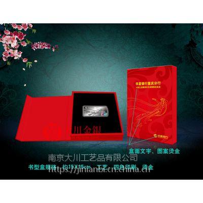 银行纪念品都有什么,台湾100周年金银币,纪念金章,纪念章制作价格