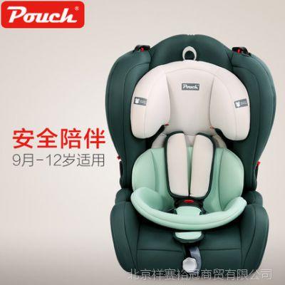 pouch儿童安全座椅9个月-12岁车载宝宝安全座椅汽车用便携式