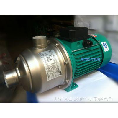 德国威乐水泵WILO冷热水增压泵循环泵MHI803DM 空调泵,增压泵