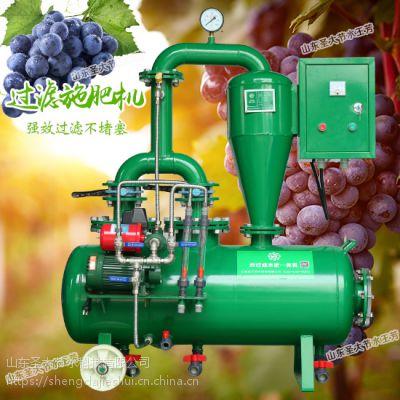 四川施肥机厂家在哪 大田葡萄种植果树水肥一体化半自动施肥器