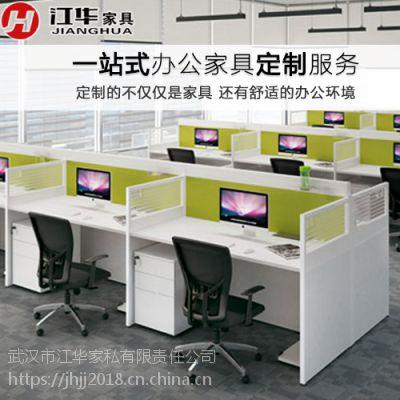 黄石办公用家具高端办公家具采购