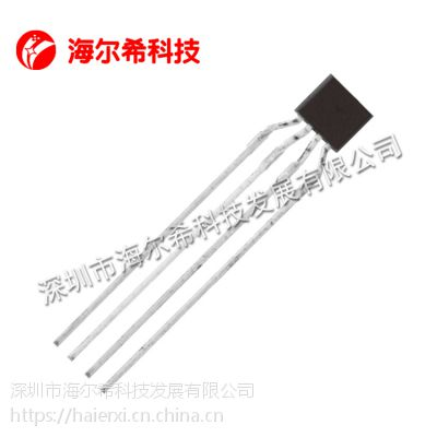 HG-302A砷化镓线性霍尔 HG302A四角插件线性霍尔