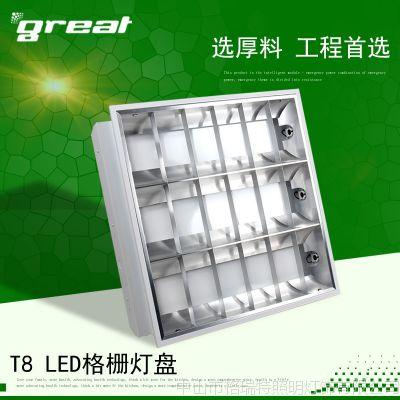 led 格栅灯 600 600 1200 300嵌入式吊顶T8工程格栅灯盘 600*600