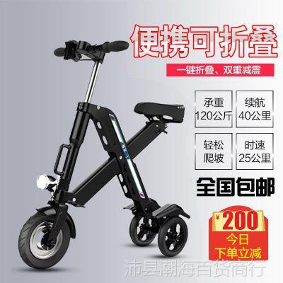 一件代发超轻折叠电动自平衡电瓶车小型成人代驾迷你单车超长续航