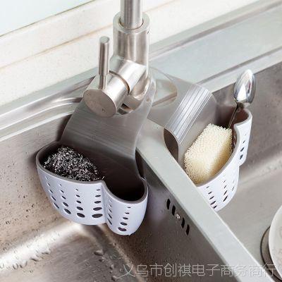 可调节按扣式厨房用品塑料水槽沥水篮水池收纳用品沥水挂袋加厚