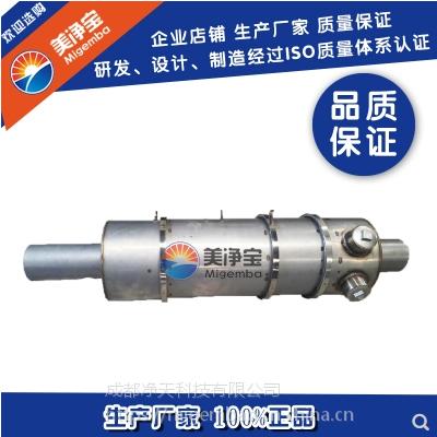 柴油工程机械尾气净化器 柴油车环保达标处理