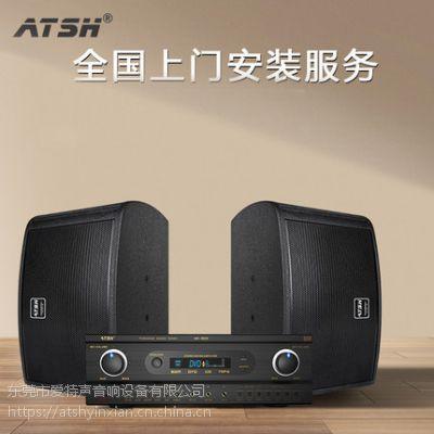 ATSH/爱特声 OK-8家庭会议室卡拉ok音箱功放套装家用ktv专业音响