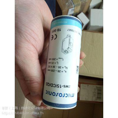 莘默闪电报价SAMSON-0220 341VPW13