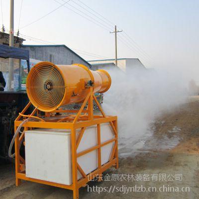 金原供应拖拉机背负风送式打药机 新疆棉花棉田喷雾机