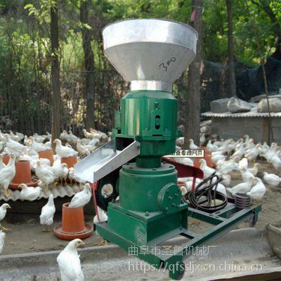 鸡饲料颗粒机工作视频 养殖饲料颗粒机 圣鲁牌