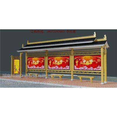 长沙公交候车亭使用评价高,镀锌材料定制公交候车亭制作厂家