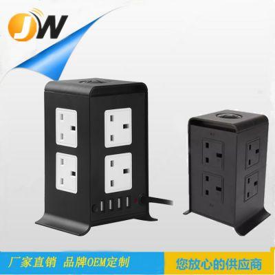 JW批发英规立式USB插座多插孔USB塔式插座带2米线