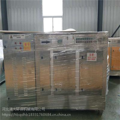供应10000风量光氧催化净化器工业废气专用处理设备