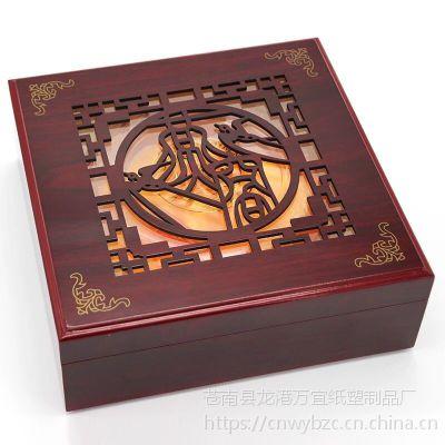 天然人参木盒包装,平阳木盒包装, 温州大米木盒包装