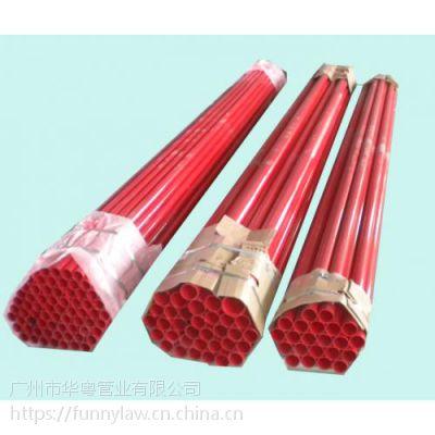 钢塑复合管新华粤消防用途覆钢管32mm*2.75mm