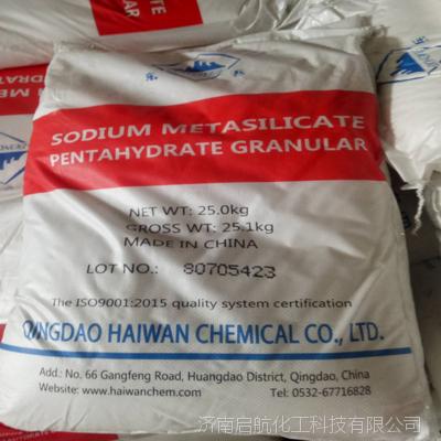 山东东岳五水偏硅酸钠 洗涤行业专用 强效去污乳化