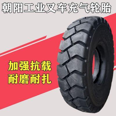 朝阳500-8叉车充气轮胎10层级加厚耐磨
