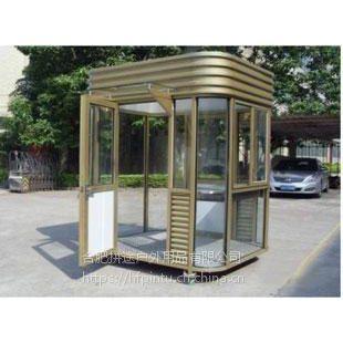 合肥不锈钢岗亭厂家户外可移动活动门卫治安岗亭钢化玻璃站岗台厂家