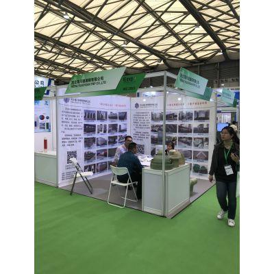 2020第二十一届中国环博会?上海展