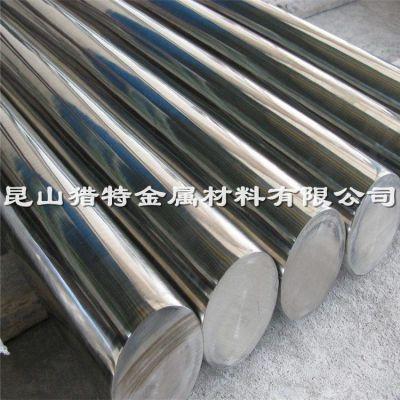 1J22高饱和磁感应强度软磁合金 1j22哈氏合金