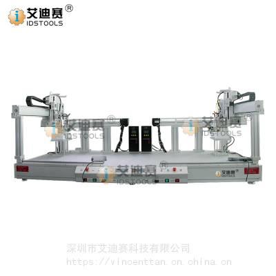 全自动焊锡机器人双头高温电焊机器人 电烙铁双平台自动工厂直销