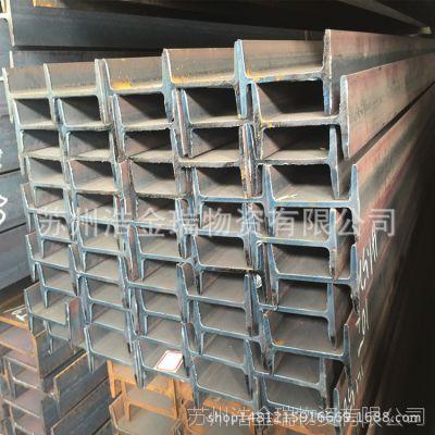 热轧工字钢 钢结构工字钢材质Q235B 10#工字钢 20a工字钢规格齐全