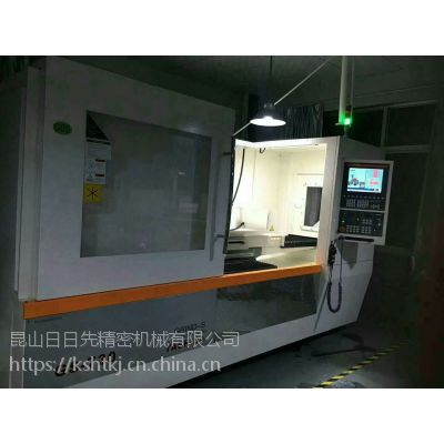 雅仕达GS-730高精密数控平面磨床