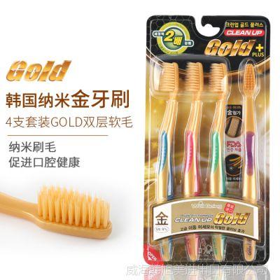 韩国进口gold纳米金银牙刷 软毛成人牙刷不伤牙龈4支家庭装量贩装
