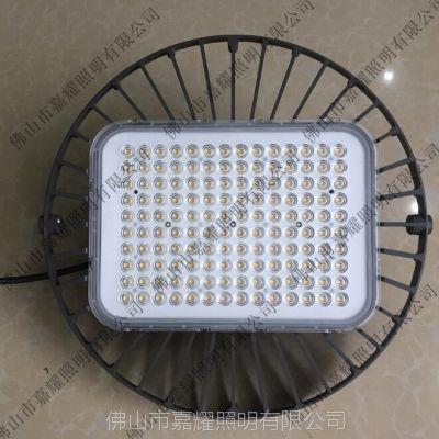 飞利浦230W 天棚灯LED天棚灯BY698P