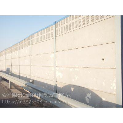 安平县施工声屏障|安平收费站声屏障厂家(图)|公路声屏障