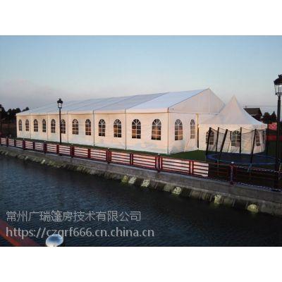 常州广瑞篷房承接婚庆展览、活动仓储各类篷房。铝合金材质质量保证价格从优
