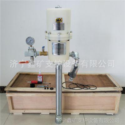 便携式气动注浆泵产地 QB152矿用泵价格 ZBQ-27/1.5煤矿用注浆泵
