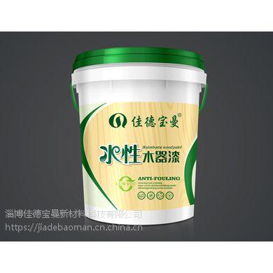 佳德宝曼水性漆 净味漆通用型水性木器漆 环保油漆 清漆白漆