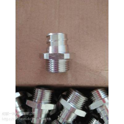 成都厂家波浪软管连接器 包塑金属软管简易接头 黄铜接头