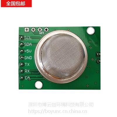 厂家直销烟雾传感器模块 金属氧化物检测浓度 数字量TTL烟雾气体探测博云创