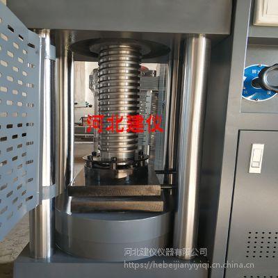 200吨试块砌块硬度检测强度压力试验机2000KN力学性能试验机