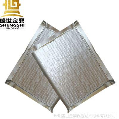 纳米绝热板(真空隔热板)真空纳米隔热板