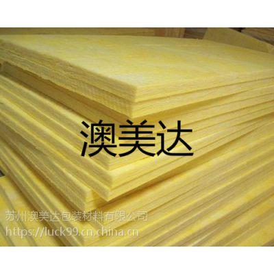 热网专用保温玻璃棉国美品牌苏州代理