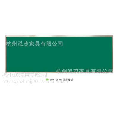 教学绿板,黑板,白板,投影白板,书写玻璃板