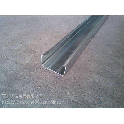 供应:昆明C型钢价格多少 云南C型钢厂家直销