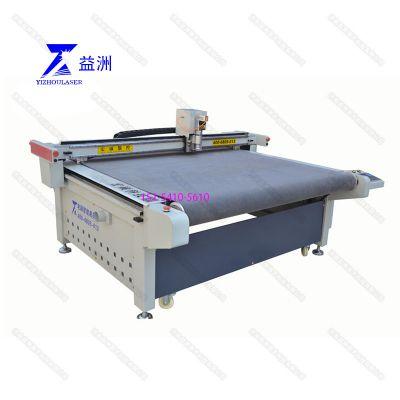 益洲科技直销 香河沙发厂小型送料裁剪机 刀片裁剪无色无味速度快