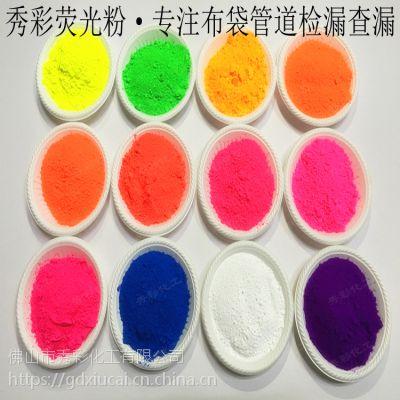 管道查漏荧光粉厂家,江苏秀彩粉红5KG桶装红色荧光粉图片