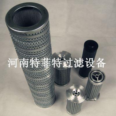 供应EPE EPPENSTEINER滤芯RFA-160×10L-Y 回油过滤器