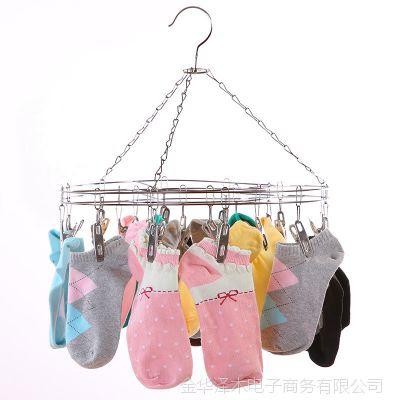 20夹不锈钢晾晒衣架 家用扁嘴防风夹子婴儿儿童衣服晒晾架批发