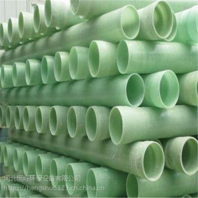 河北恒烁玻璃钢电缆保护管 洪洞玻璃钢电缆保护管 DN70玻璃钢电缆保护管