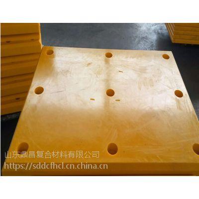 供应超高分子量聚乙烯板 港口码头专用防撞耐潮湿护舷贴面板